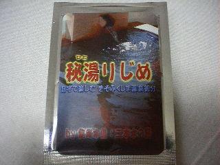 DVC00654.JPG