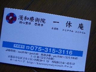 DVC00746.JPG