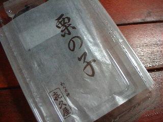 DVC00779.JPG