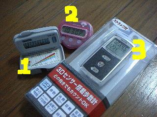 DVC00781.JPG